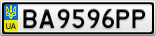Номерной знак - BA9596PP