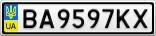 Номерной знак - BA9597KX