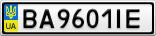 Номерной знак - BA9601IE