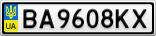Номерной знак - BA9608KX