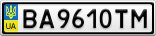 Номерной знак - BA9610TM