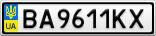 Номерной знак - BA9611KX