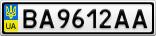 Номерной знак - BA9612AA