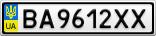 Номерной знак - BA9612XX