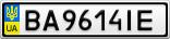 Номерной знак - BA9614IE
