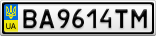 Номерной знак - BA9614TM