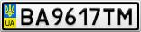 Номерной знак - BA9617TM