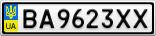 Номерной знак - BA9623XX