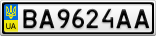 Номерной знак - BA9624AA
