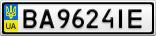 Номерной знак - BA9624IE