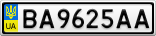 Номерной знак - BA9625AA