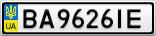 Номерной знак - BA9626IE