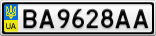 Номерной знак - BA9628AA