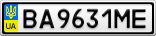 Номерной знак - BA9631ME