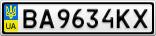 Номерной знак - BA9634KX