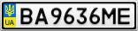 Номерной знак - BA9636ME