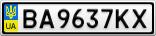 Номерной знак - BA9637KX