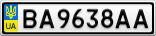 Номерной знак - BA9638AA