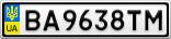 Номерной знак - BA9638TM