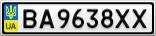 Номерной знак - BA9638XX