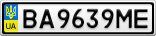 Номерной знак - BA9639ME