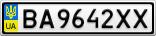Номерной знак - BA9642XX