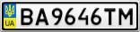 Номерной знак - BA9646TM