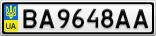 Номерной знак - BA9648AA