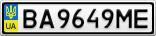 Номерной знак - BA9649ME