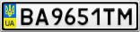 Номерной знак - BA9651TM