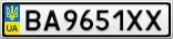 Номерной знак - BA9651XX