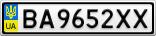 Номерной знак - BA9652XX