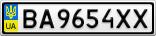 Номерной знак - BA9654XX