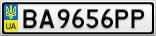 Номерной знак - BA9656PP