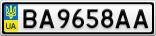 Номерной знак - BA9658AA
