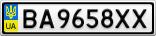 Номерной знак - BA9658XX