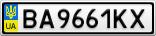 Номерной знак - BA9661KX