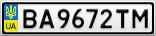 Номерной знак - BA9672TM