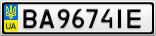 Номерной знак - BA9674IE