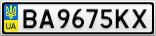 Номерной знак - BA9675KX