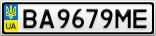 Номерной знак - BA9679ME