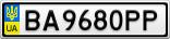 Номерной знак - BA9680PP