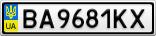 Номерной знак - BA9681KX