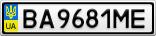 Номерной знак - BA9681ME