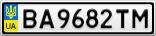 Номерной знак - BA9682TM