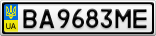 Номерной знак - BA9683ME