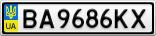 Номерной знак - BA9686KX