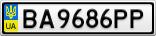 Номерной знак - BA9686PP