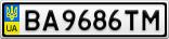 Номерной знак - BA9686TM