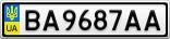 Номерной знак - BA9687AA